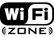 Зона Wi-Fi для Конференции