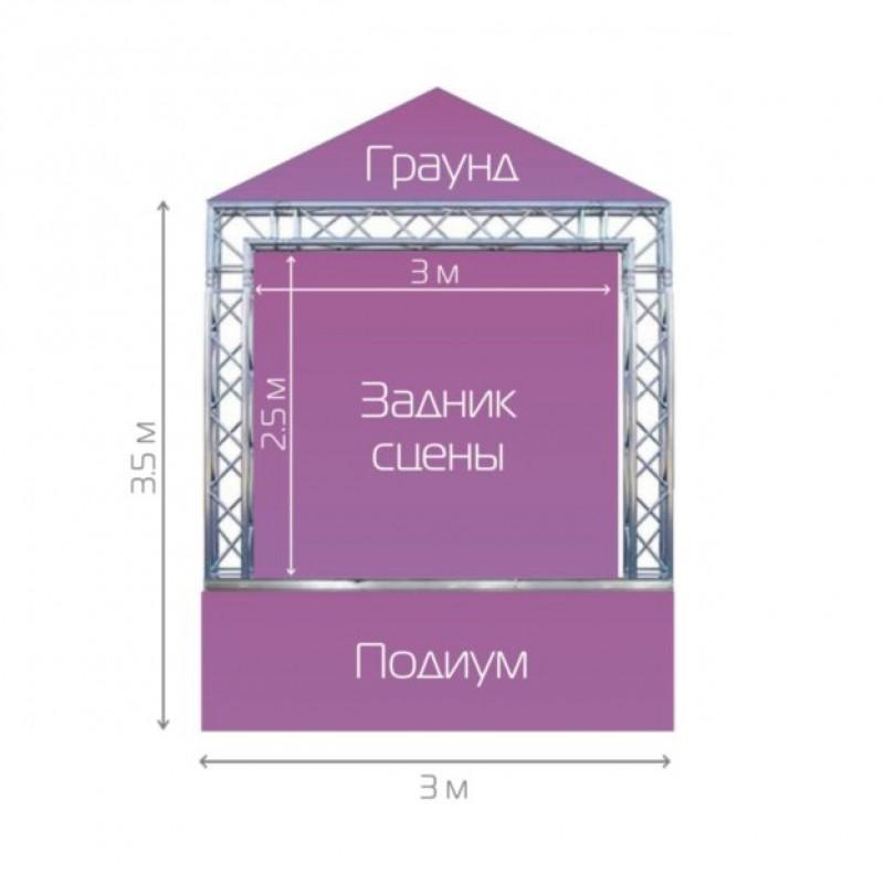 Готовая сцена STAGE COMPLEX 3X3