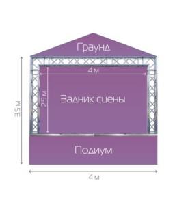 Готовая сцена STAGE COMPLEX 3X4