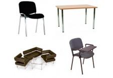 Аренда Мебели для Конференций