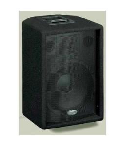 Аренда активной акустической системы DVR MAC 32